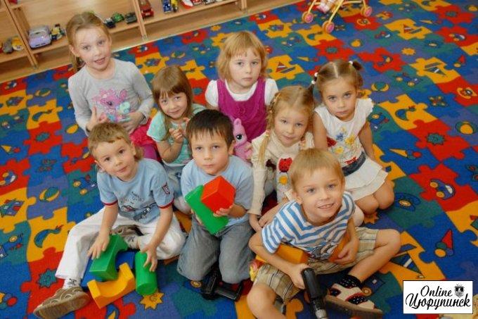 Ситуация с детскими садами в Цюрупинске остается сложной