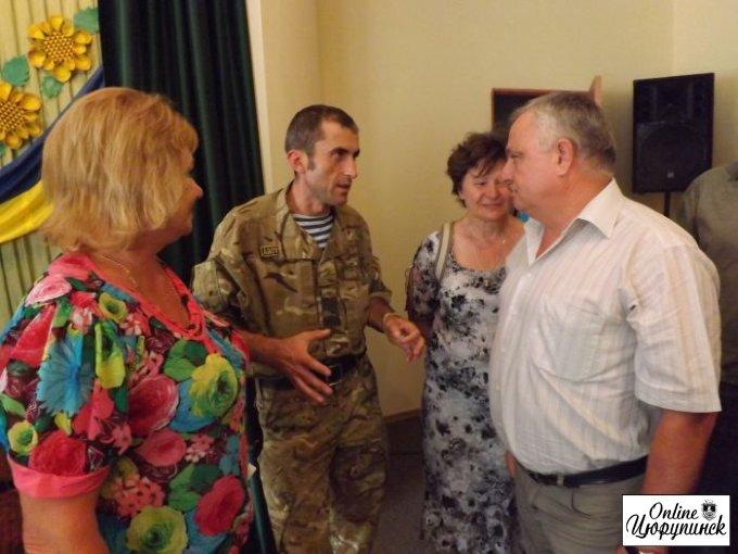 Состоялась встреча цюрупинчан с участником АТО (фото)