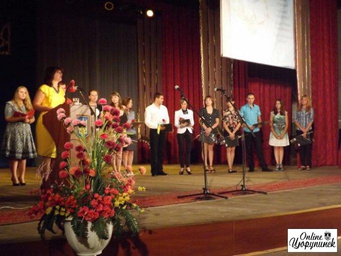 Конференция работников сферы образования в Цюрупинске