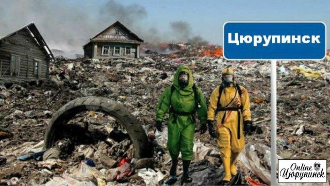 Херсон отказался принимать цюрупинский мусор, а Плотников взялся за старое (фото)