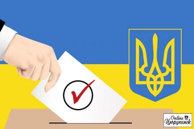 За кого будут голосовать цюрупинчане на выборах в своем округе?