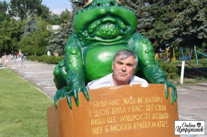Анатолий Негра передумал идти в депутаты