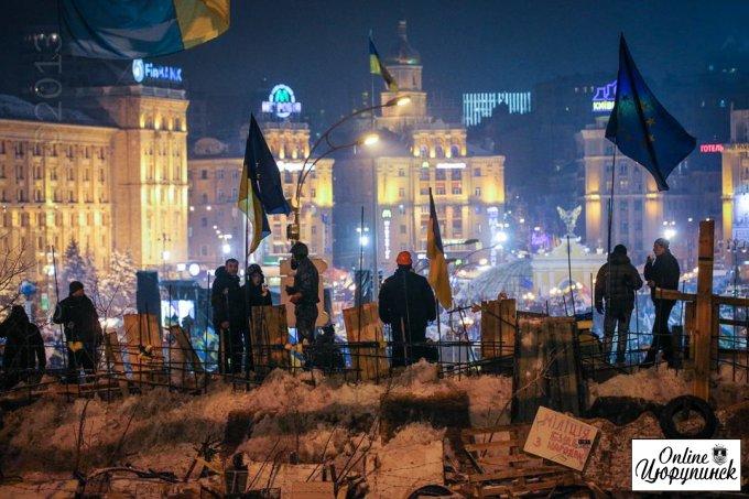 Ми одна родина - єднаймося заради України!