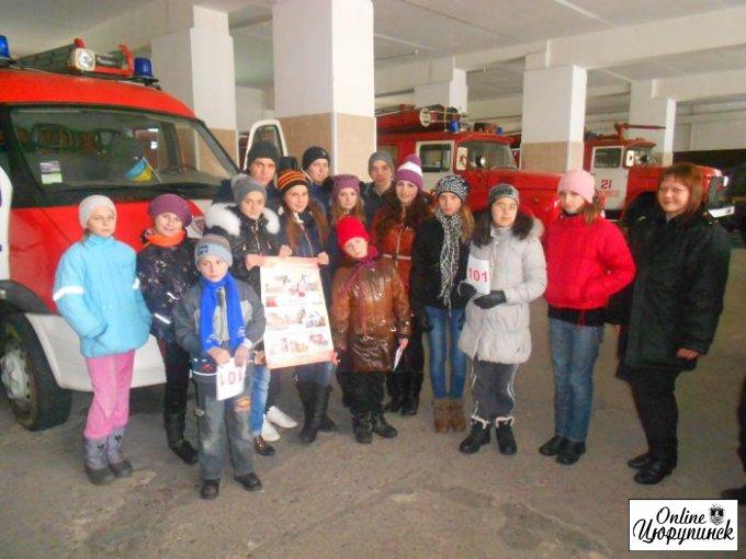 В гостях у цюрупинских спасателей (фото)