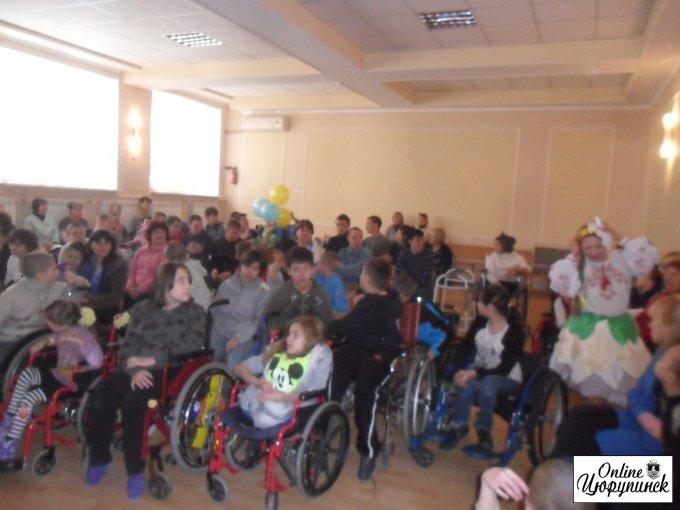Мероприятие по случаю международного дня инвалидов