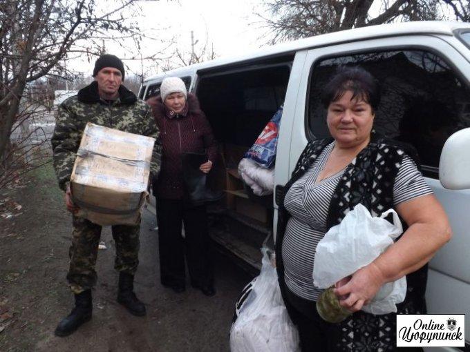 Теплые вещи для АТО от цюрупинчан (фото)
