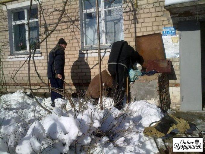 Первый День 2015 года цюрупинчане без воды