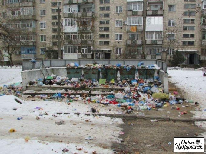 Старе сміття в Новому Році