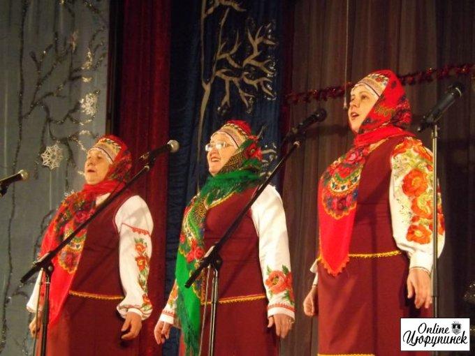 """""""Щедрий вечір, добрий вечір"""" в Цюрупинську (фото)"""