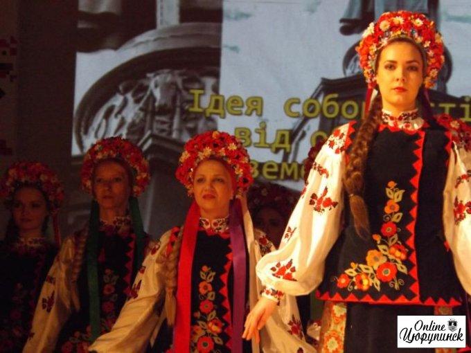 Концерт в честь дня соборности Украины в Цюрупинске