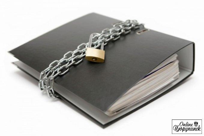 Битва за доступ к публичной информации в Цюрупинске