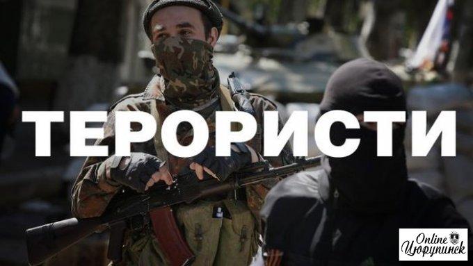 На Цюрупинщині вживають заходи щодо запобігання загрози тероризму