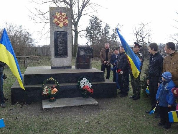 В селі Ліві Солонці встановили меморіальну дошку Руслану Біленку