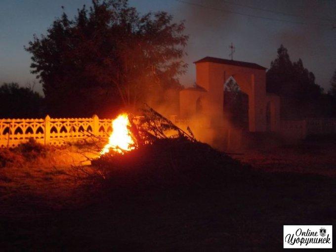 Горящий мусор на цюрупинском кладбище и пропавший бойлер из детского сада