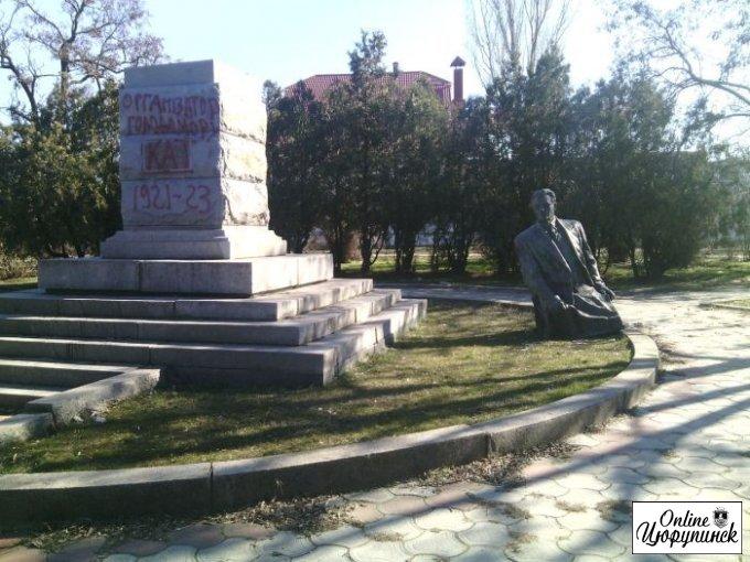Демонтированный памятник Цюрупе передадут в музей