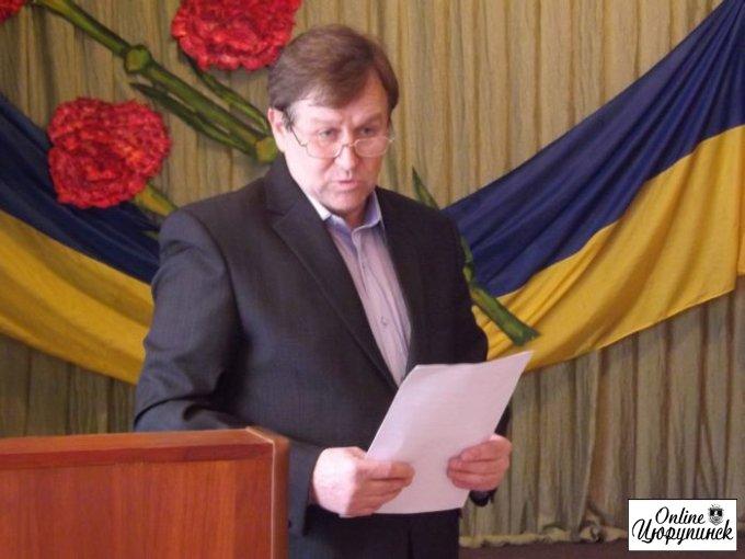 У Цюрупинську створили районну партійну організацію партії «Блок Петра Порошенка «Солідарність»