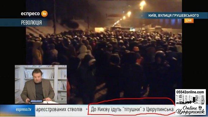 """До сих пор не можем найти тех чиновников которые возили """"титушек"""" в Киев и бюджетников в Херсон?"""