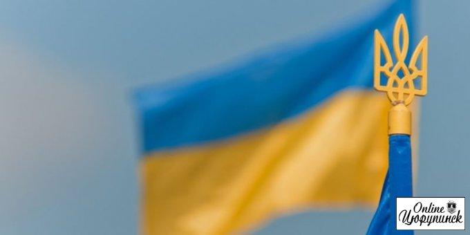 В Цюрупинске в очередной раз сорвали государственный флаг