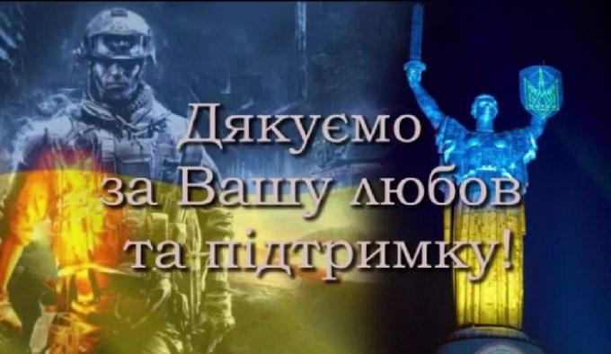 """Бойцы батальона национальной гвардии """"Донбасс"""" в своем поздравительном видео вспомнили и погибшего цюрупинчанина"""