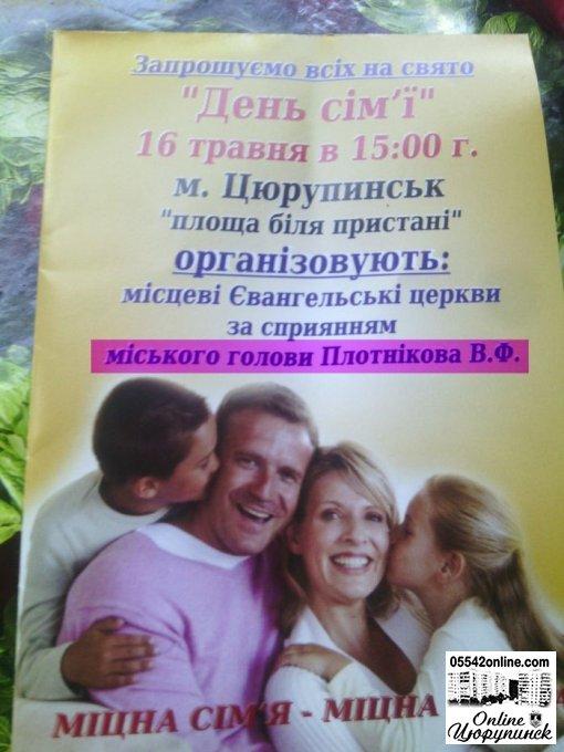 Сперму на лицо своей жены 13 фотография