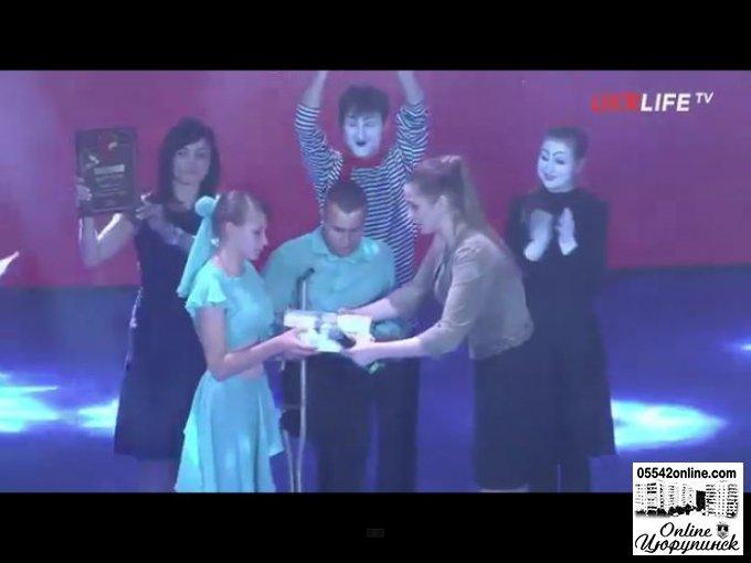 """Учні Цюрупинської спеціальної школи вибороли найпрестижнішу нагороду """"Гран-прі"""""""
