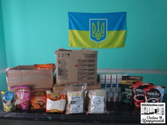 Цюрупинчане передали военным машину и посылку с продуктами