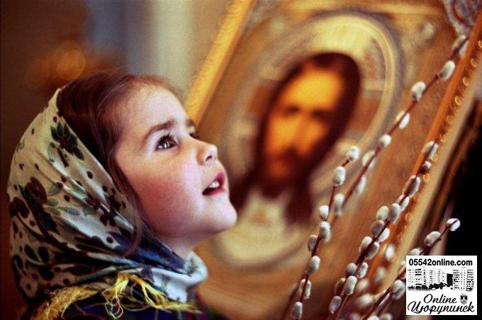 Запрошення на відкриття храму УПЦ КП у Цюрупинську