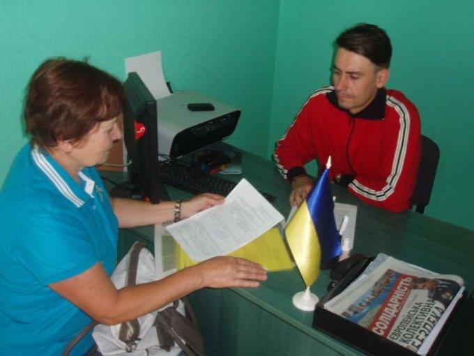 Практична допомога в оформленні субсидій у Цюрупинську