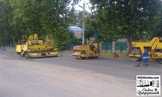 Цюрупинские дороги готовятся к выборам