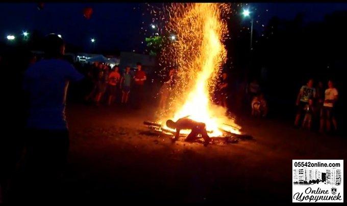 Видео о том, как цюрупинчанин упал в костер на празднике