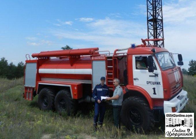 У Цюрупинську відбулося командно-штабне тренування з організації гасіння масштабних лісових пожеж