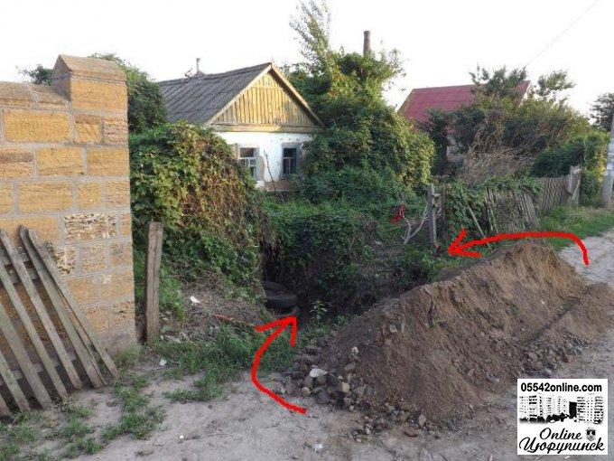 Очередной пример фееричной работы коммунальных служб в Цюрупинске (фото)