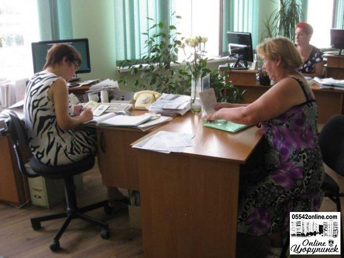 Школа майбутнього пенсіонера в м. Цюрупинську