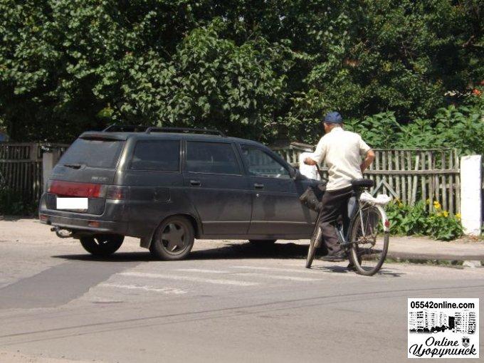 В Цюрупинске сбили пешехода (фото)