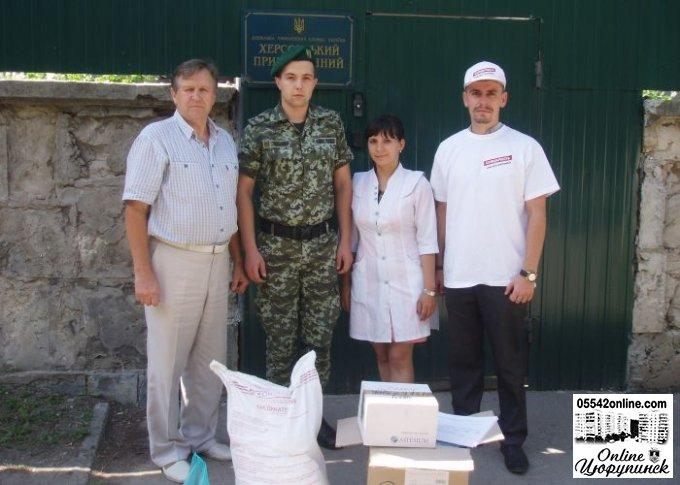Допомога прикордонникам від цюрупинської громади
