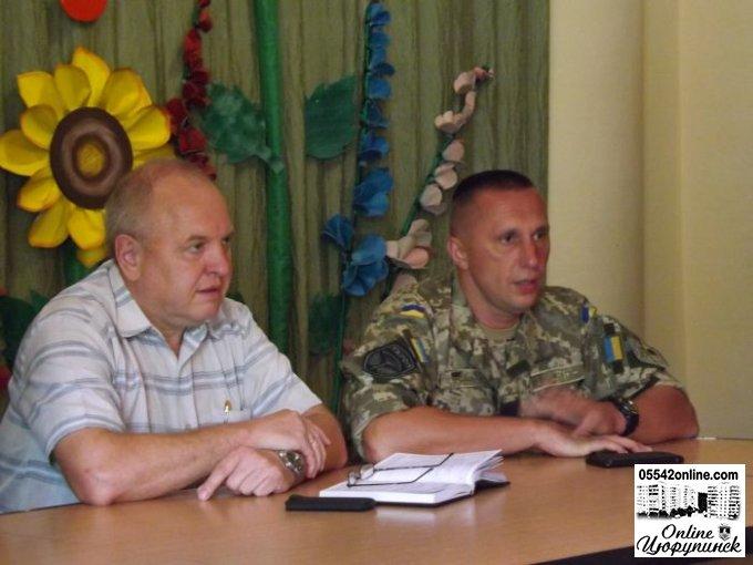 Состоялось очередное собрание общественной организации участников АТО Цюрупинского района
