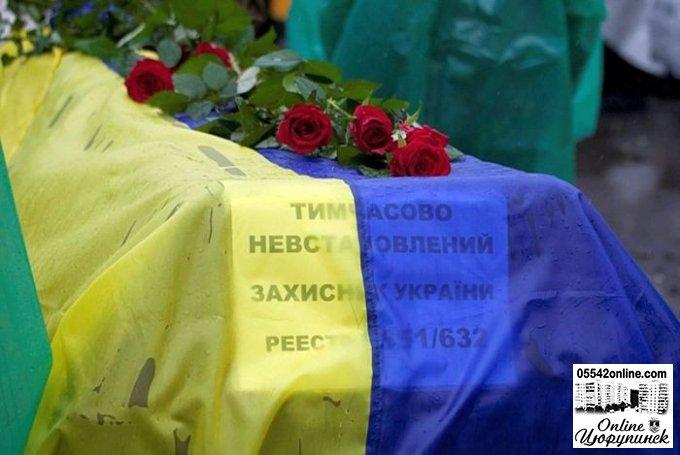 В субботу цюрупинский район простится с погибшим героем