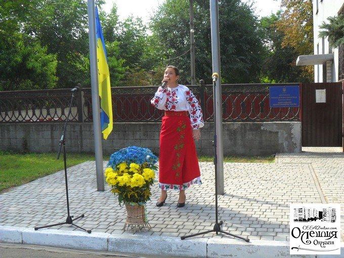 Мітинг, присвячений Дню Державного Прапора України «Живи та міцній, Українська Державо!