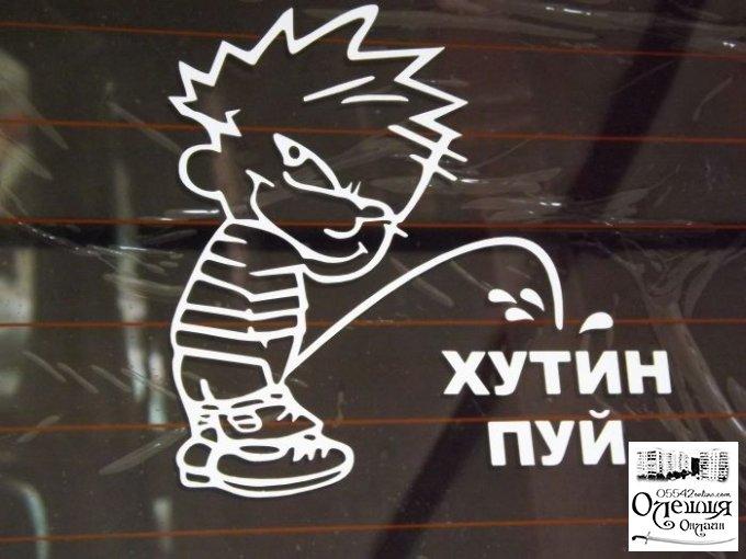 Цюрупинские волонтеры работают исправно (фото)