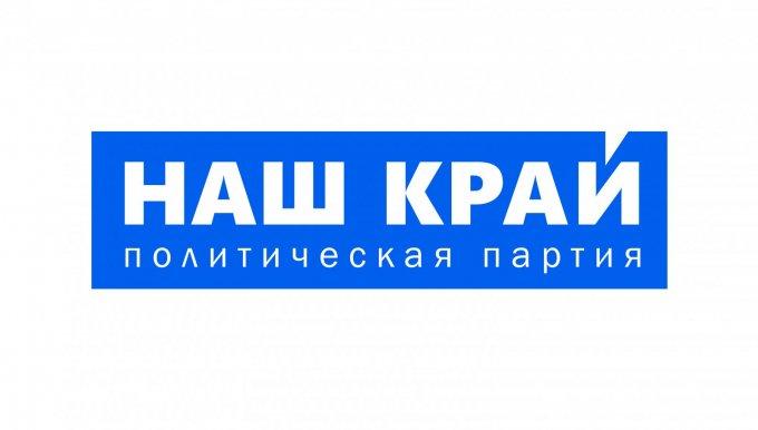 """Запись """"милой беседы"""" Александра Бушко и Алексея Журавко"""