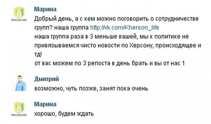В Цюрупинске свободно снимают положительные сюжеты про Алексея Журавко