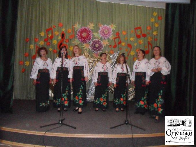 Всеукраїнський День бібліотек, Міжнародний день музики та День працівників освіти