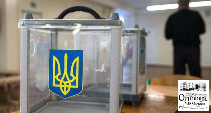 Все округа и кандидаты в депутаты городского совета по Цюрупинску (обновляется)