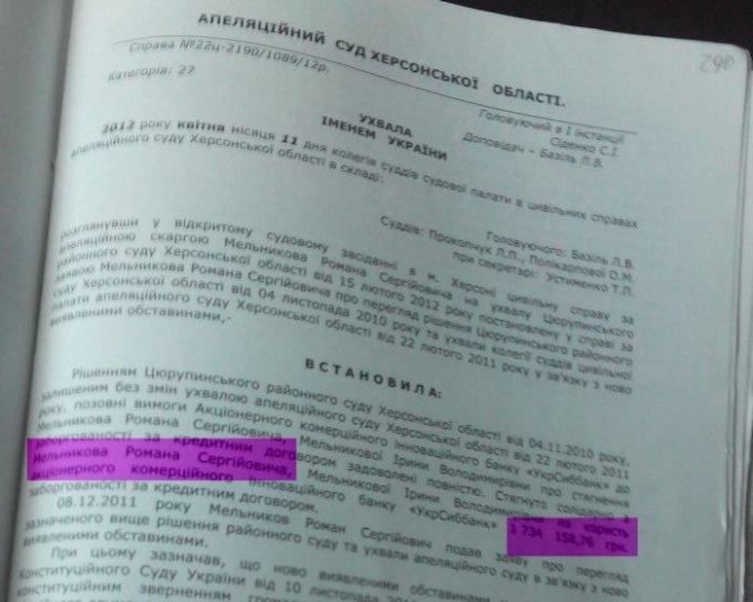 """Кого ведет в депутаты городского совета партия """"Наш Край"""" в Цюрупинске?"""