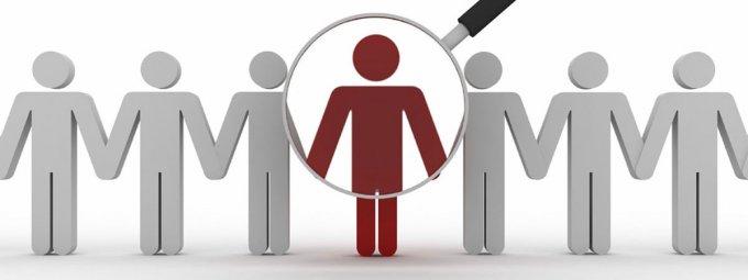 В цюрупинской мэрии объявлены конкурсы на замещение свободных вакансий