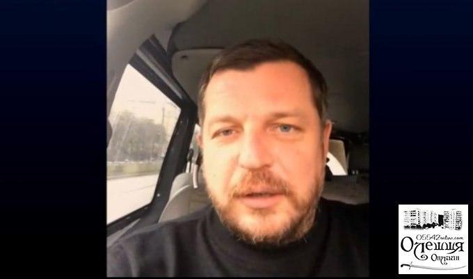 Алексея Журавко объявят в международный розыск? (видео)