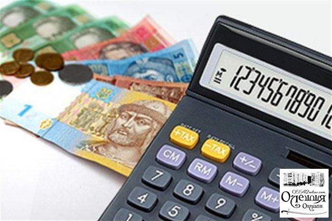 114807,8 тис. гривень до загального фонду державного бюджету за 10 місяців