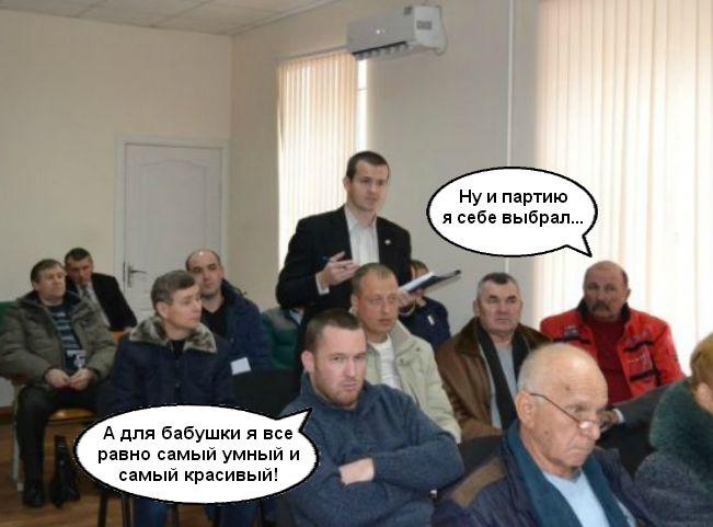 """Не голосуете так, как сказал несостоявшийся мэр Цюрупинска? Тогда вы """"ручные"""" и """"продажные"""""""
