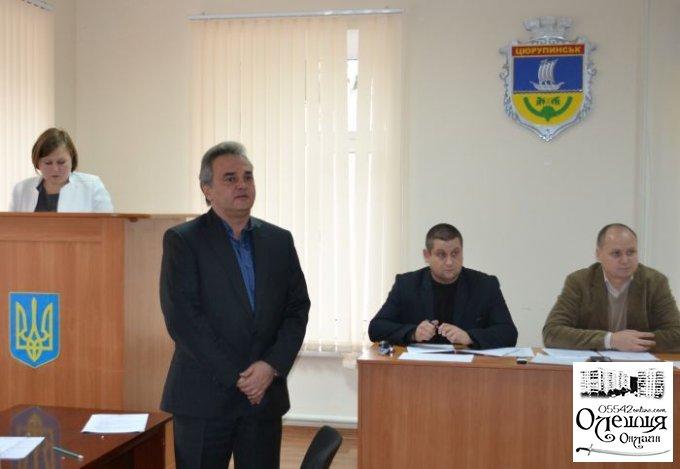 Відбулось друге пленарне засідання першої сесії Цюрупинської міської ради