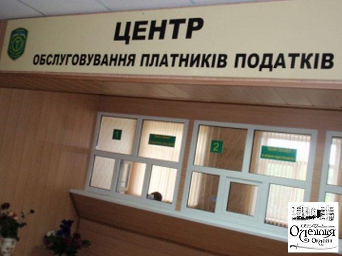 Протягом січня – листопада поточного року в ЦОП 2979 громадян отримали реєстраційні номери